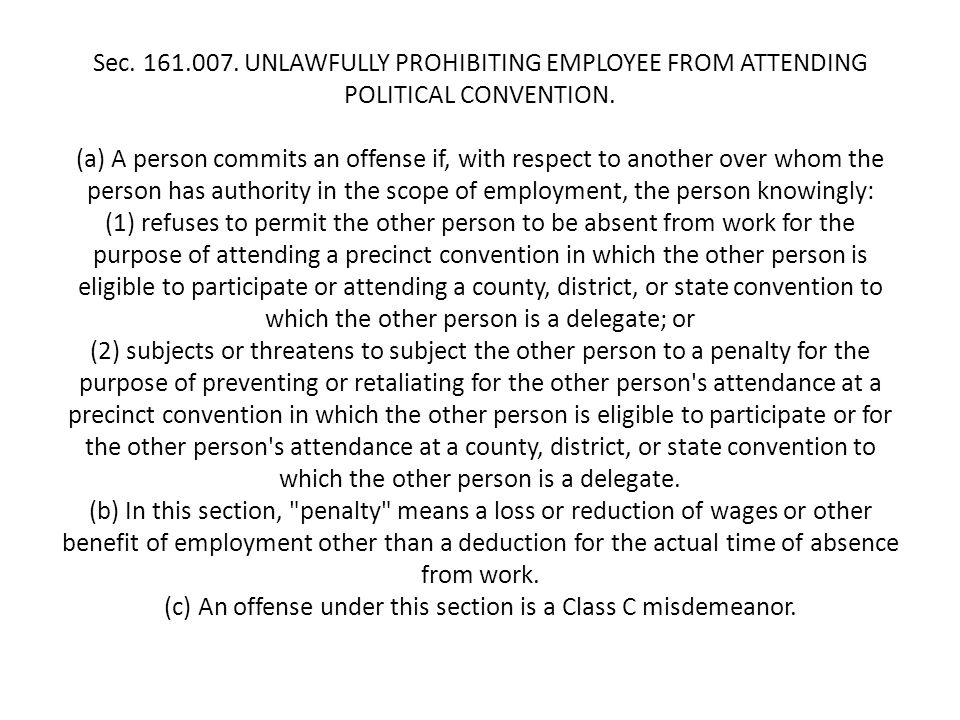 Sec.162.012. INELIGIBILITY TO AFFILIATE WITH ANOTHER PARTY.