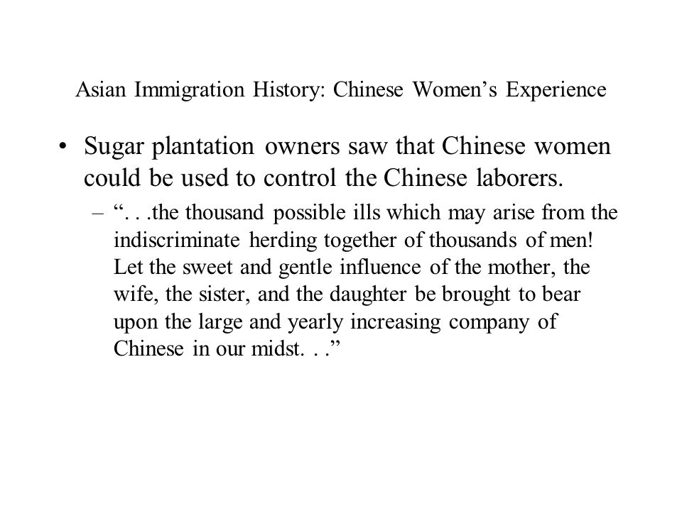 Asian Immigration History: the Japanese Experience Japanese first came to Hawaii and the U.S.