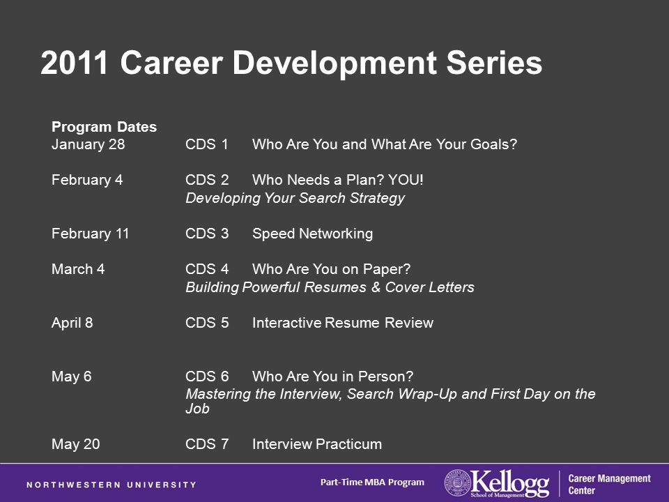 2011 Career Development Series Program Dates January 28CDS 1Who Are You and What Are Your Goals.