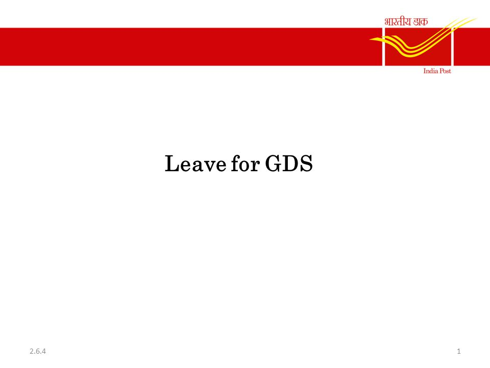 Leave for GDS 12.6.4