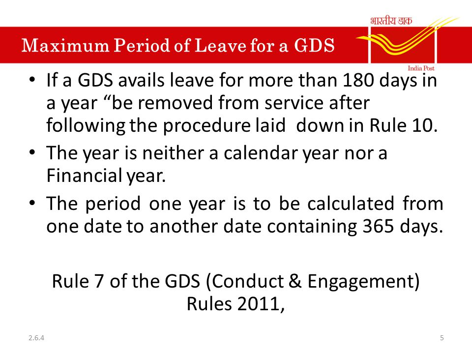 GDS to apply in advance for LWA The GDS should apply for Leave in advance and get prior sanction of the controlling authority.
