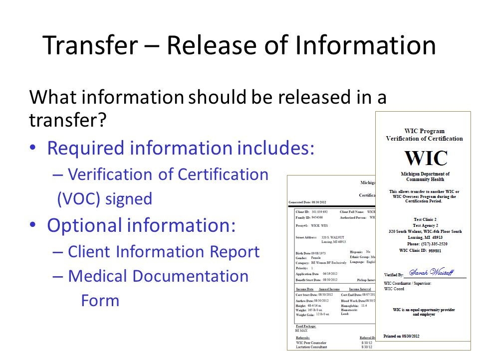 Transfer – Release of Information What information should be released in a transfer? Required information includes: – Verification of Certification (V