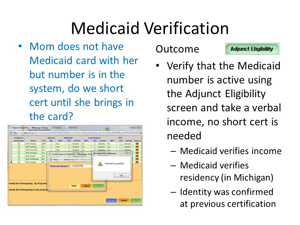 Medicaid Verification Mom does not have Medicaid card with her but number is in the system, do we short cert until she brings in the card? Outcome Ver