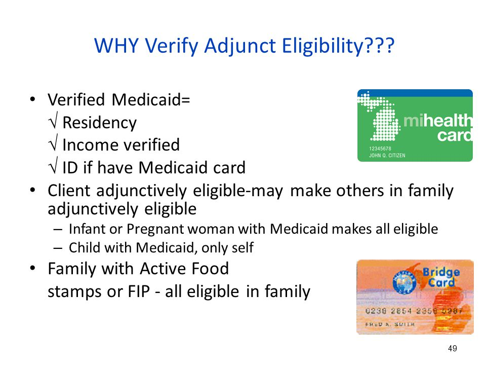 WHY Verify Adjunct Eligibility??? Verified Medicaid=  Residency  Income verified  ID if have Medicaid card Client adjunctively eligible-may make ot