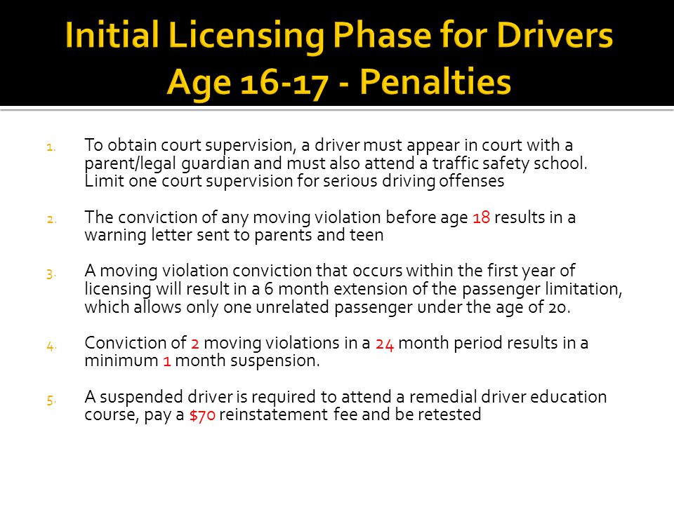 1. To obtain court supervision, a driver must appear in court with a parent/legal guardian and must also attend a traffic safety school. Limit one cou