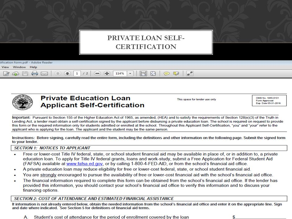 PRIVATE LOAN SELF- CERTIFICATION