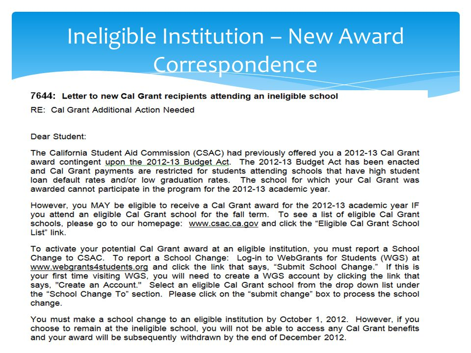 Ineligible Institution – New Award Correspondence