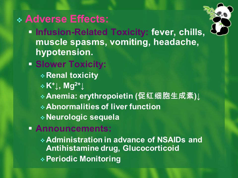  Adverse Effects:  Infusion-Related Toxicity: fever, chills, muscle spasms, vomiting, headache, hypotension.  Slower Toxicity:  Renal toxicity  K
