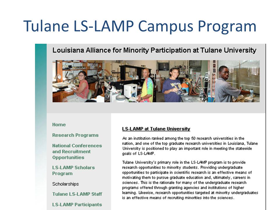 Tulane LS-LAMP Campus Program