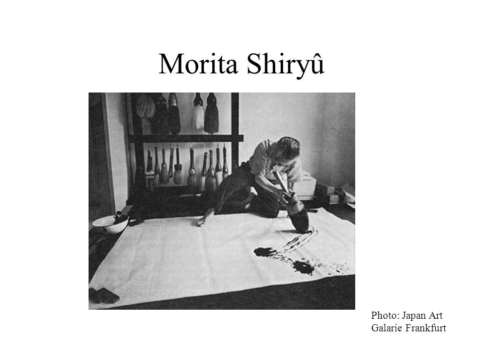 Morita Shiryû Photo: Japan Art Galarie Frankfurt