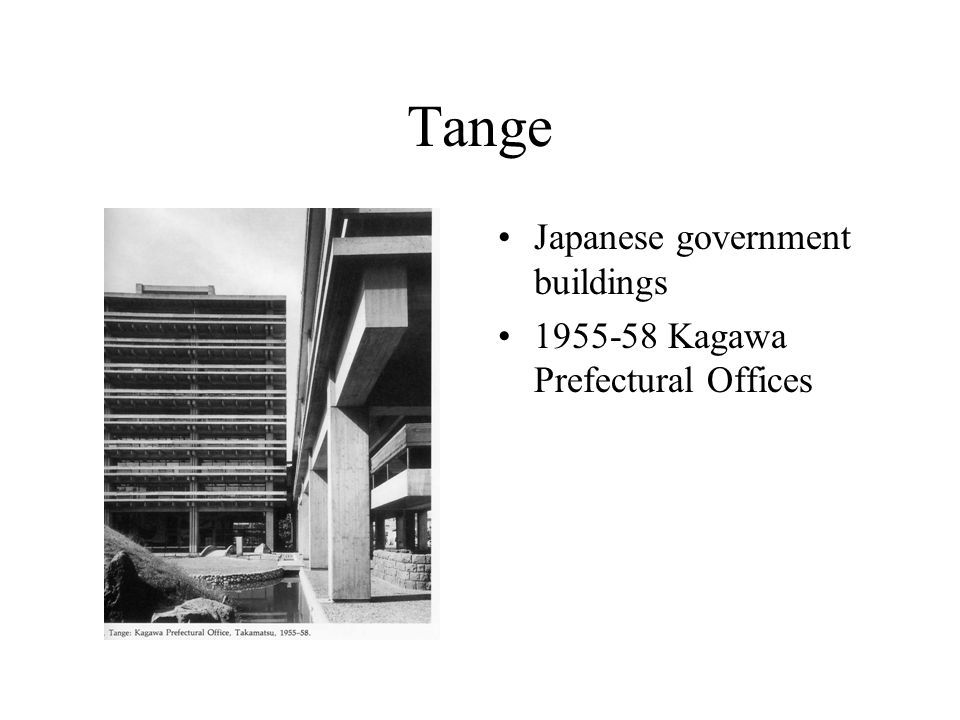 Tange Japanese government buildings 1955-58 Kagawa Prefectural Offices