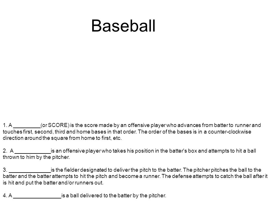 Baseball 1.