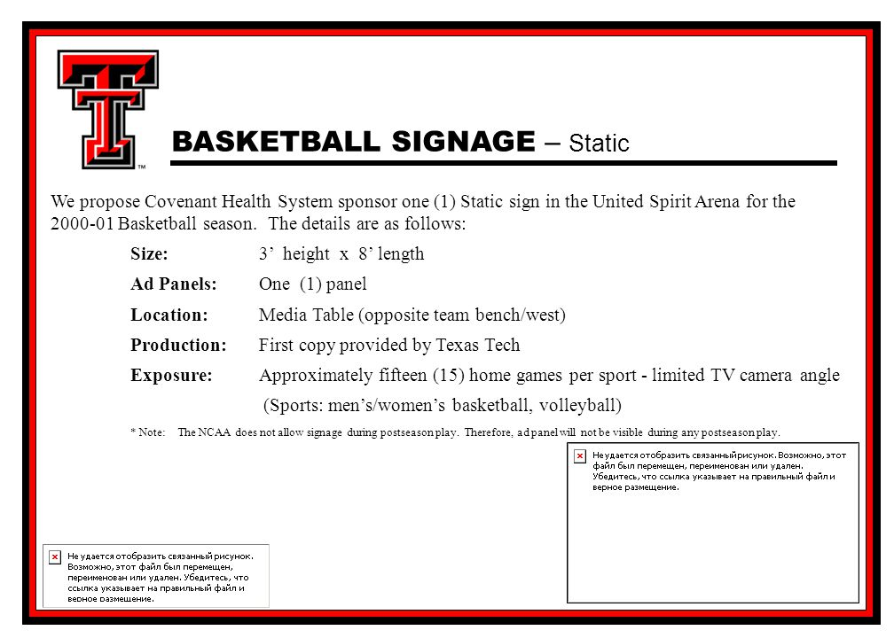 Corporate Sponsorship Proposal BASKETBALL SIGNAGE – Static We propose Covenant Health System sponsor one (1) Static sign in the United Spirit Arena for the 2000-01 Basketball season.