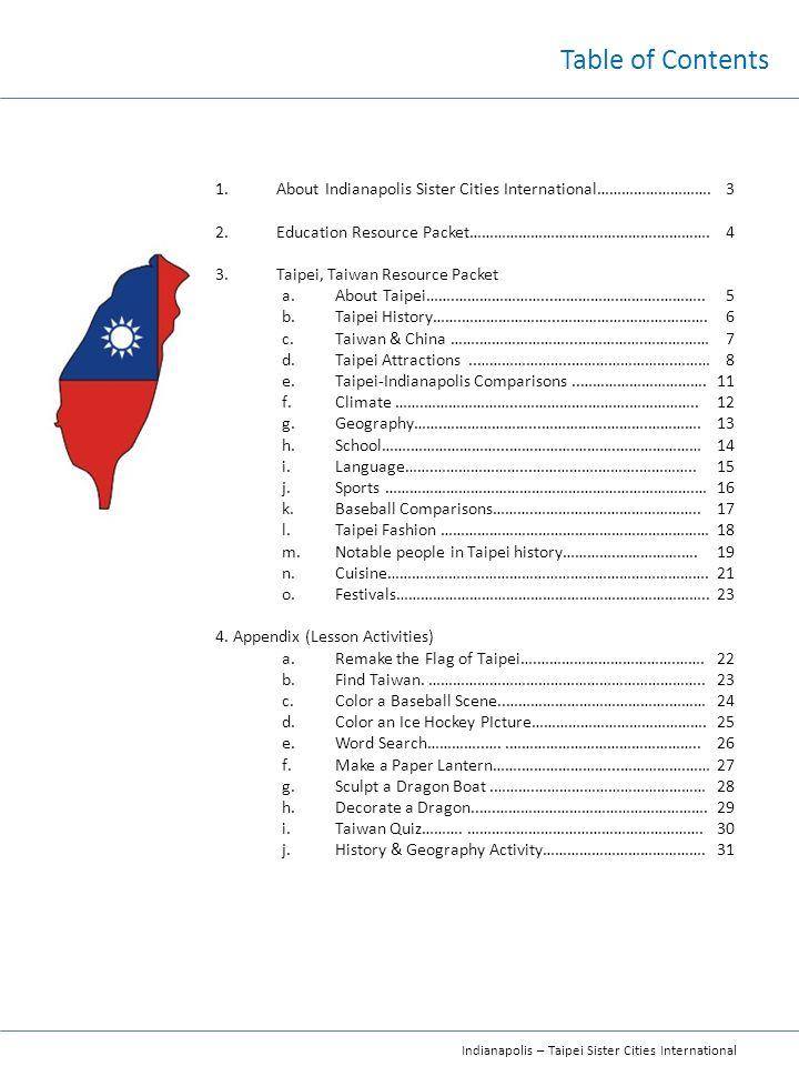 Indianapolis – Taipei Sister Cities International Taiwan Quiz 1.
