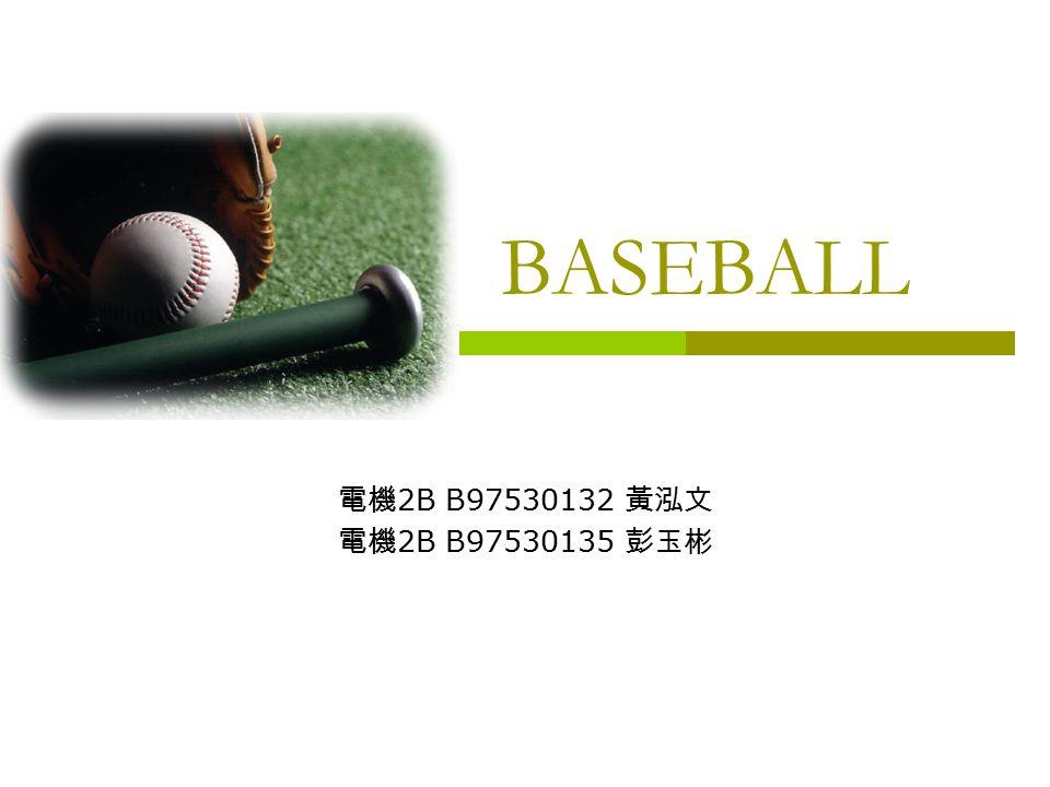 BASEBALL 電機 2B B97530132 黃泓文 電機 2B B97530135 彭玉彬