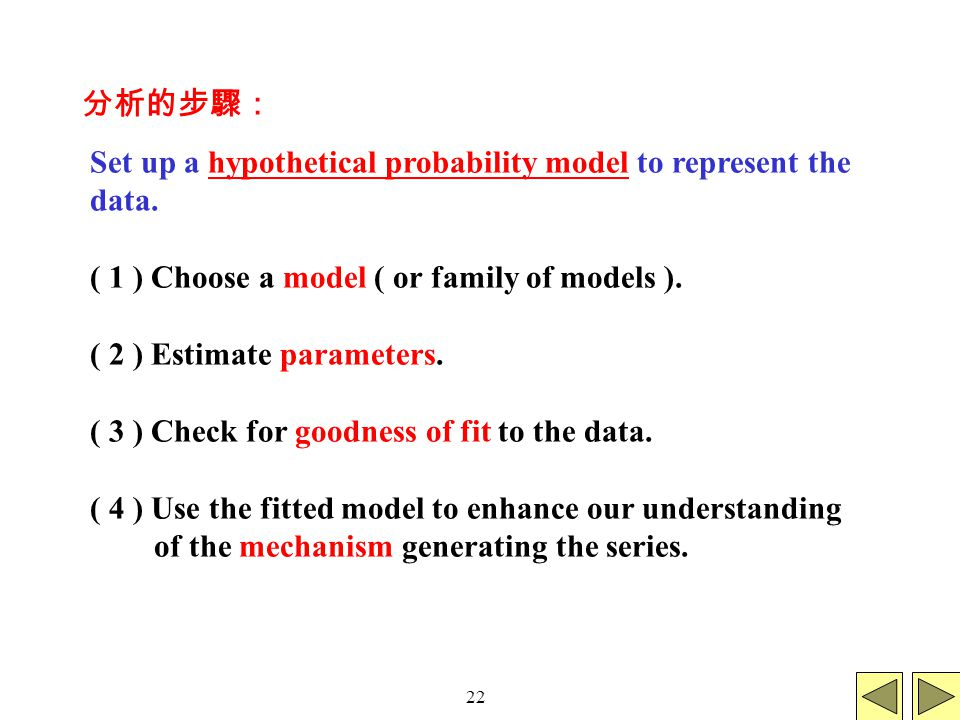 22 Set up a hypothetical probability model to represent the data.