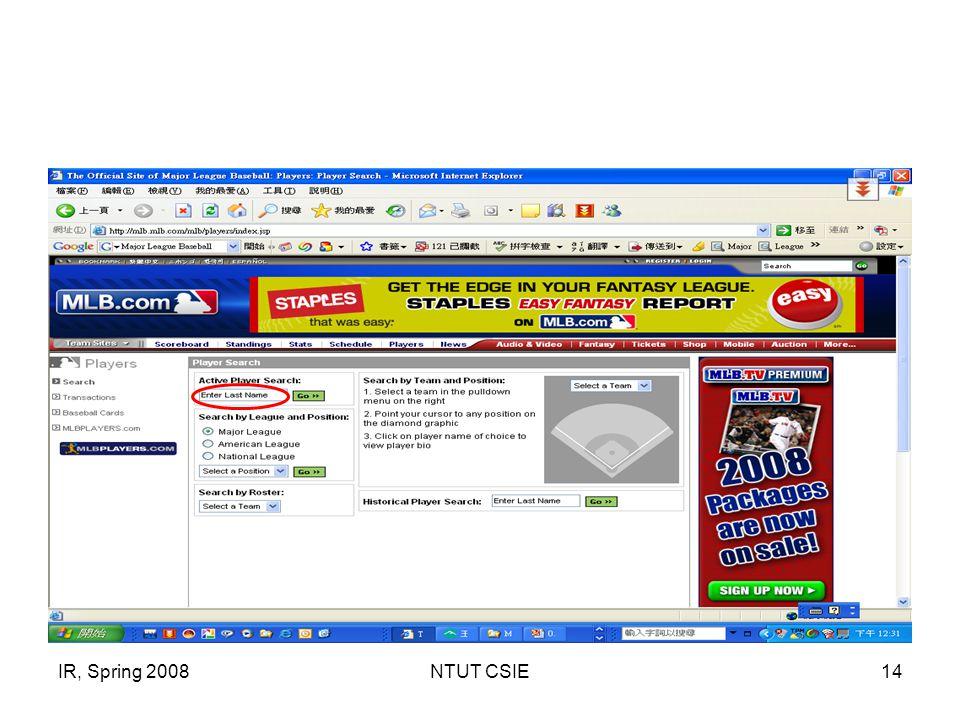 IR, Spring 2008NTUT CSIE14