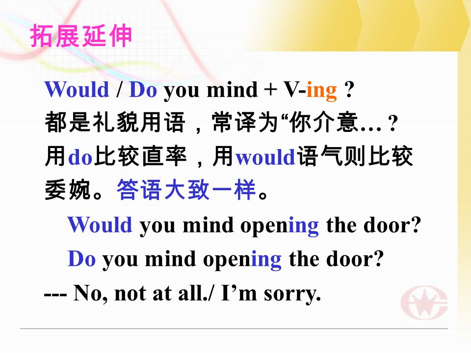 Could you please + V( 原形 ) ···. 是一种有礼貌地请求, 表示 请做 …… 好吗 Could you please open the window.