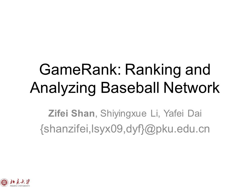 Player Ranking: PageRank.PageRank. Fail to separate two abilities: only have one indicator.