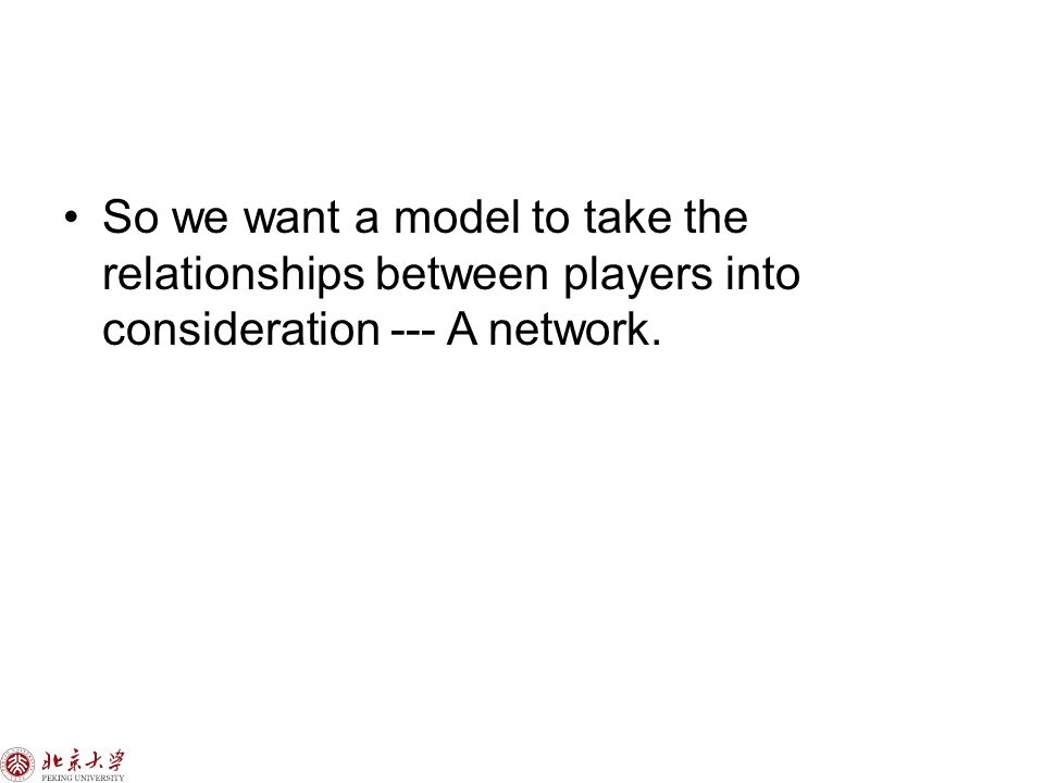 Network Construction Nodes  Players –Two attributes: pitching ability, batting ability –A player can be a pitcher as well as a batter Links  Win-lose relationships between players –Two types of links: Pitching link A->B: A wins B when A is pitching Batting link A->B: A wins B when A is batting