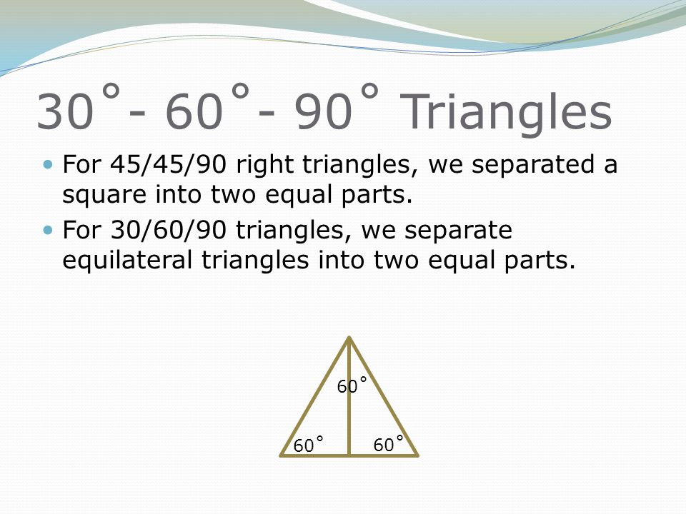 Worksheet 30-60-90 Triangle Worksheet 30 60 90 triangle worksheet a 7 4 intrepidpath 45 triangles drawing the diagonal of square separates