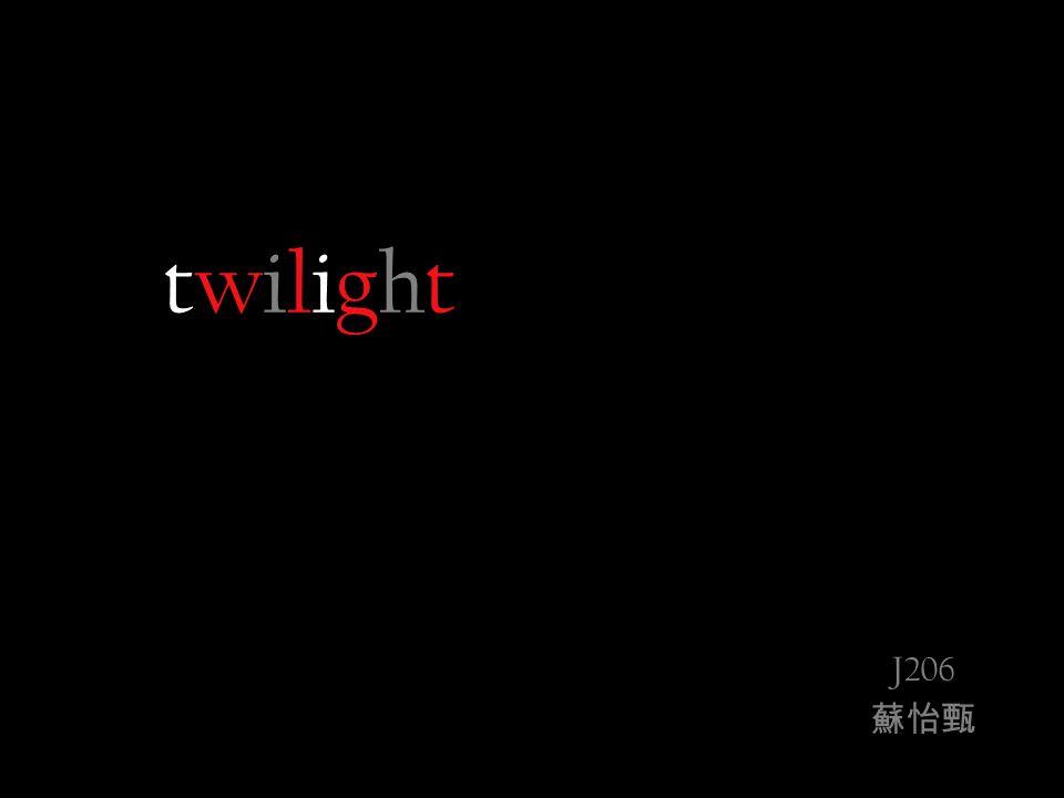 twilight J206 蘇怡甄