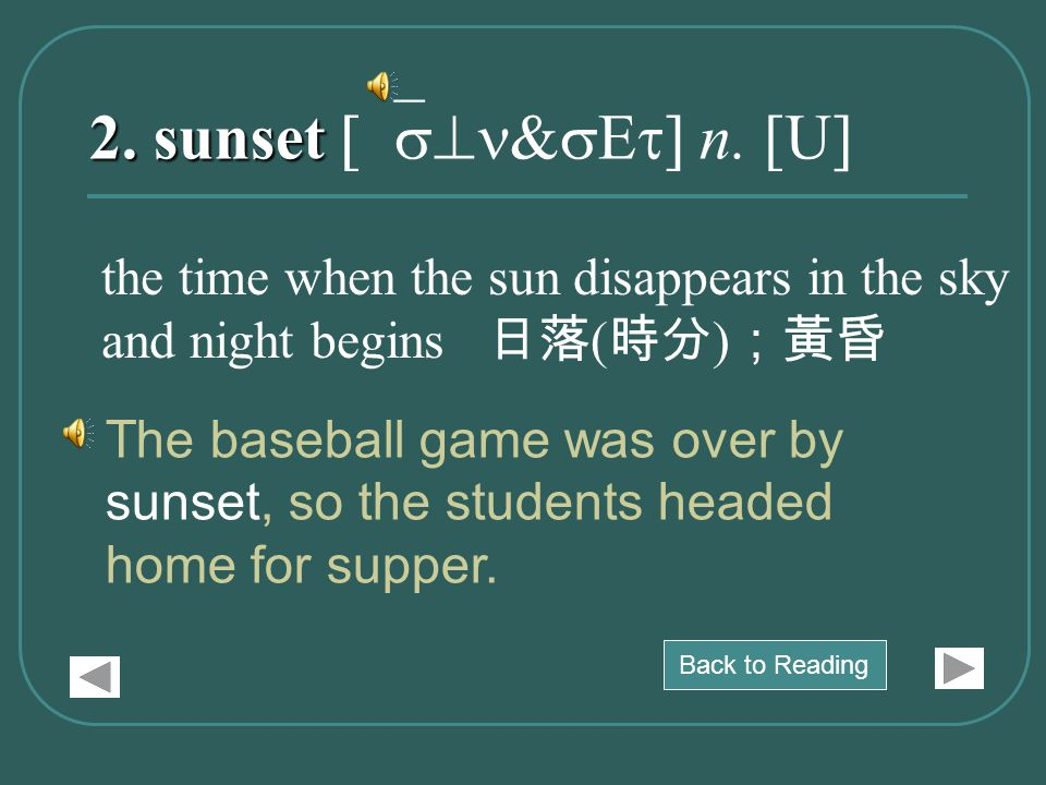 2.sunset 2. sunset [`s^n&sEt] n.