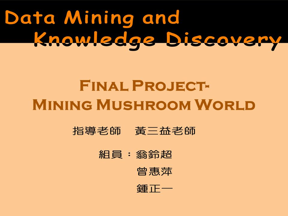 Final Project- Mining Mushroom World