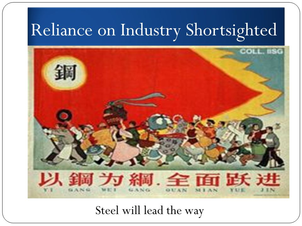 Reliance on Industry Shortsighted Steel will lead the way
