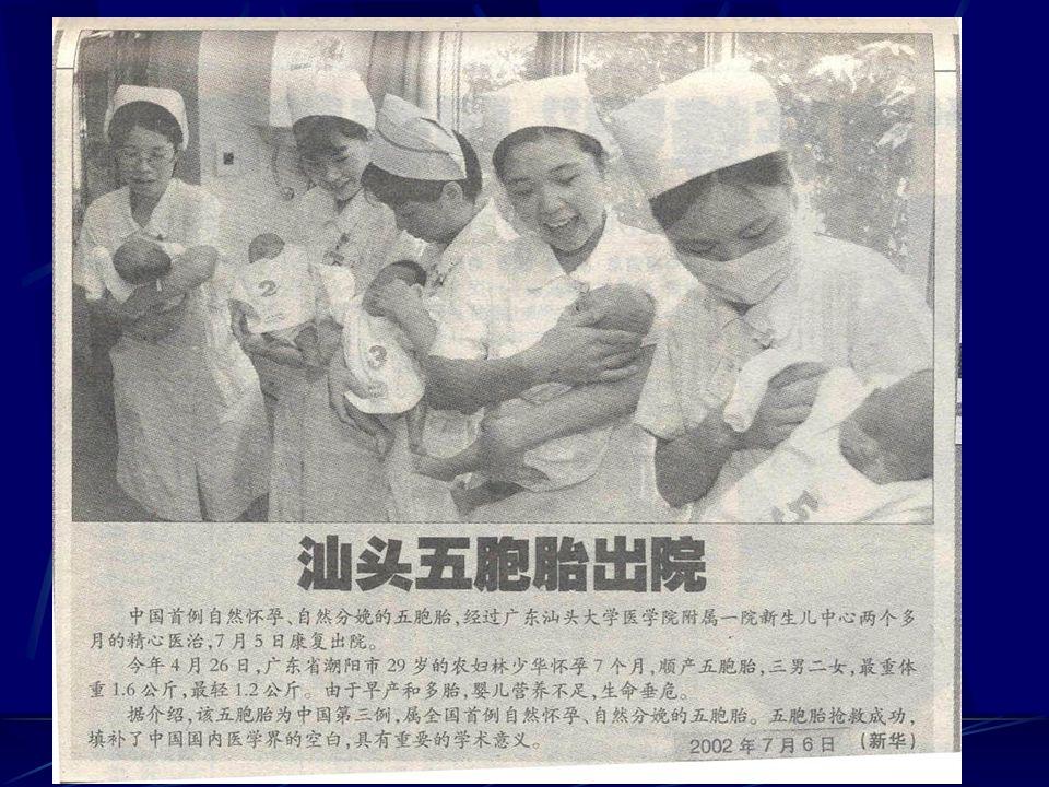 1999 年出生 南京四胞胎 冰、清、玉、洁