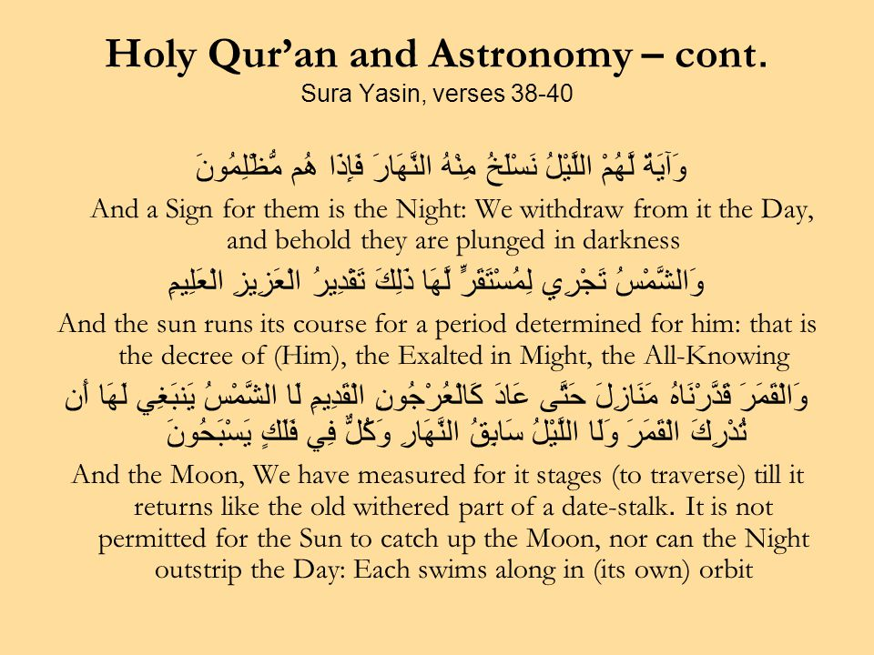 Holy Qur'an and Astronomy – cont.
