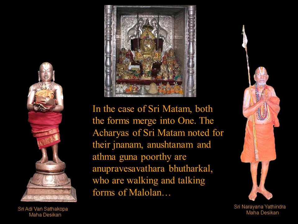 In the case of Sri Matam, both the forms merge into One.