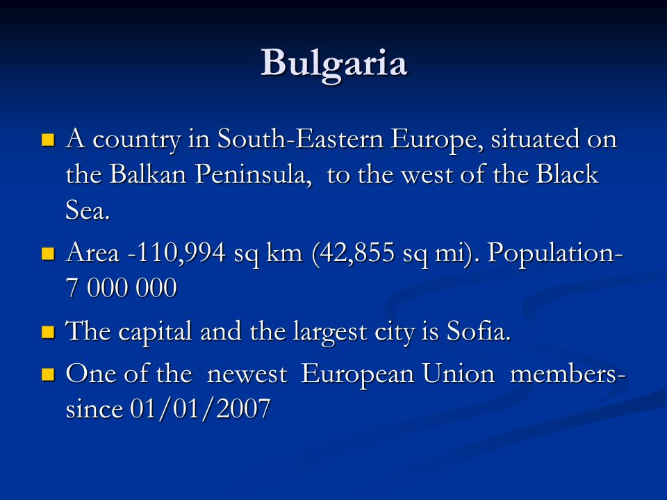 Bulgaria on the map of Europe