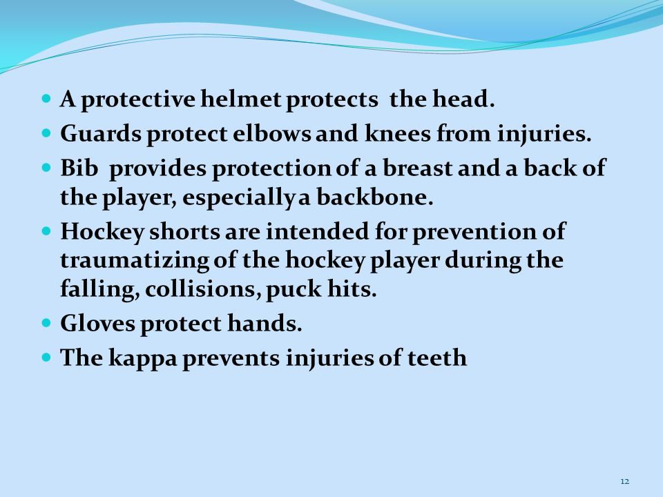 A protective helmet protects the head. Guards protect elbows and knees from injuries.