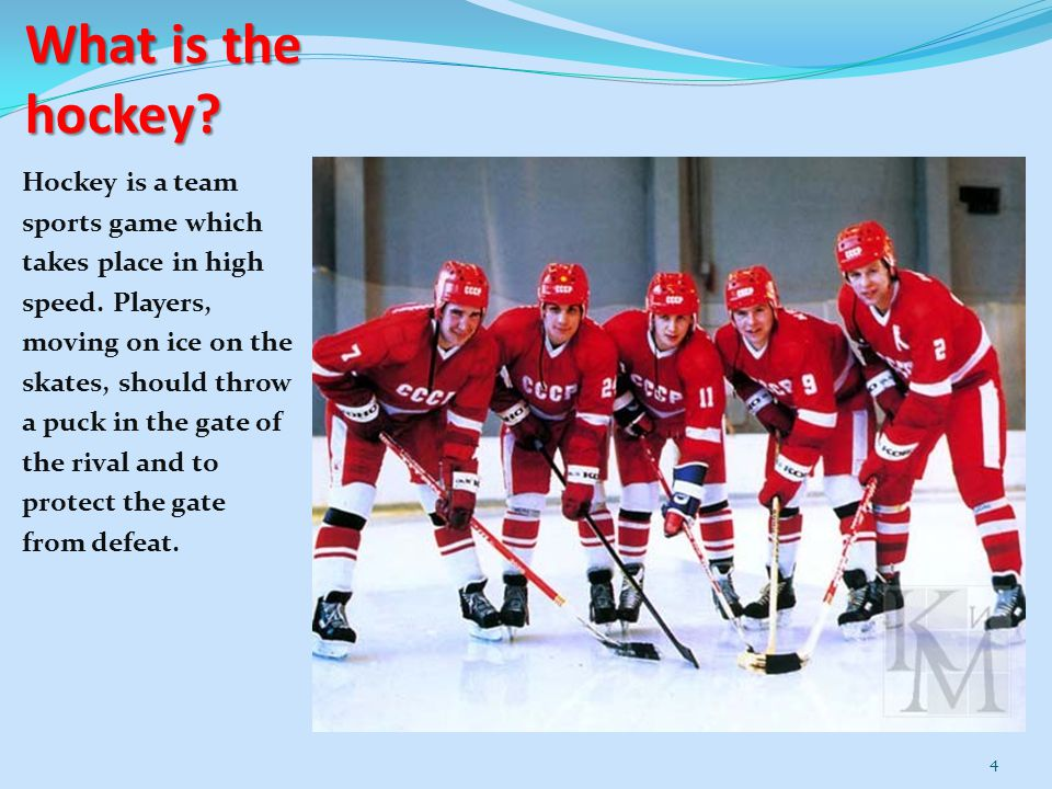 4 What is the hockey.Hockey is a team sports game which takes place in high speed.