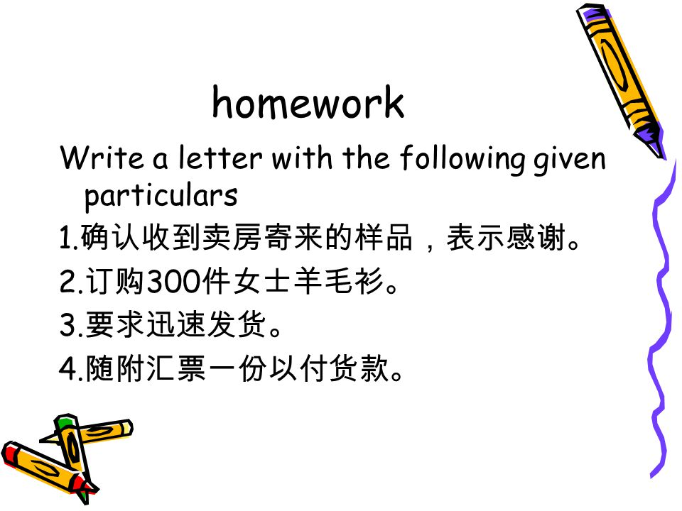 homework Write a letter with the following given particulars 1.