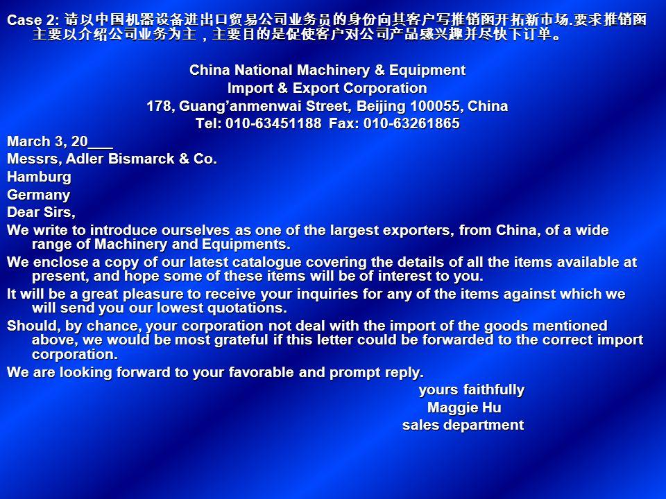 Case 2: 请以中国机器设备进出口贸易公司业务员的身份向其客户写推销函开拓新市场.
