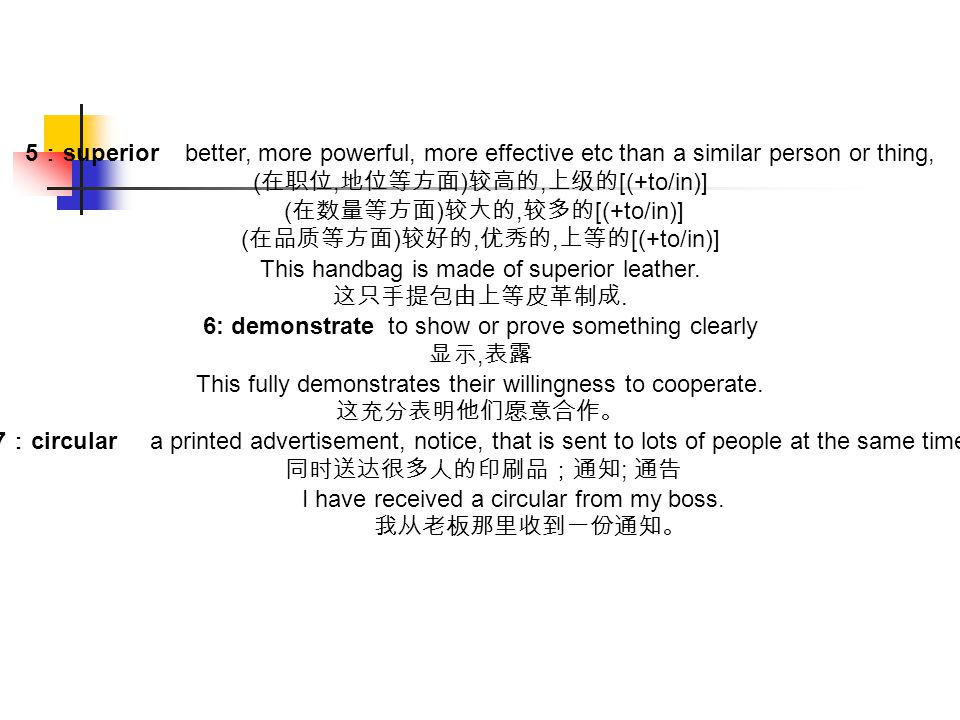 5 : superior better, more powerful, more effective etc than a similar person or thing, ( 在职位, 地位等方面 ) 较高的, 上级的 [(+to/in)] ( 在数量等方面 ) 较大的, 较多的 [(+to/in