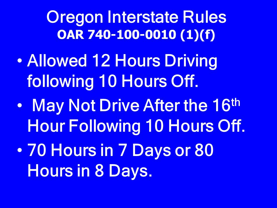 60/70 Hour Rule FMCSR 395.3 (b)(1 & 2) 1) CARRIER DOES NOT OPERATE EVERY DAY OF THE WEEK No driving is allowed after the driver has been on duty 60 hours in 7 consecutive days.