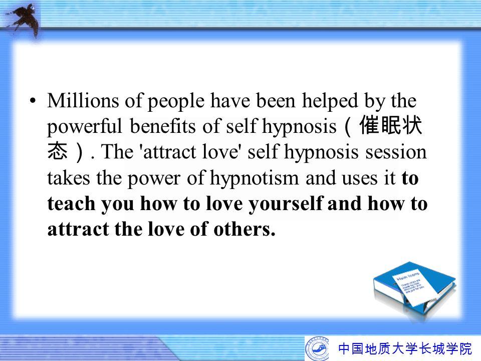中国地质大学长城学院 Millions of people have been helped by the powerful benefits of self hypnosis (催眠状 态). The 'attract love' self hypnosis session takes the p