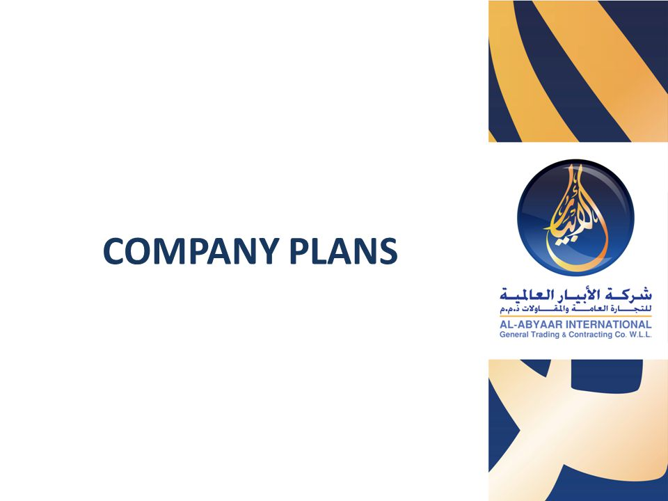 HOW TO REACH AND ACHIEVE THE CONSUMER DEMAND is the mind set goal for planning in order for the new product to be accepted and be readily salable in Kuwait market.