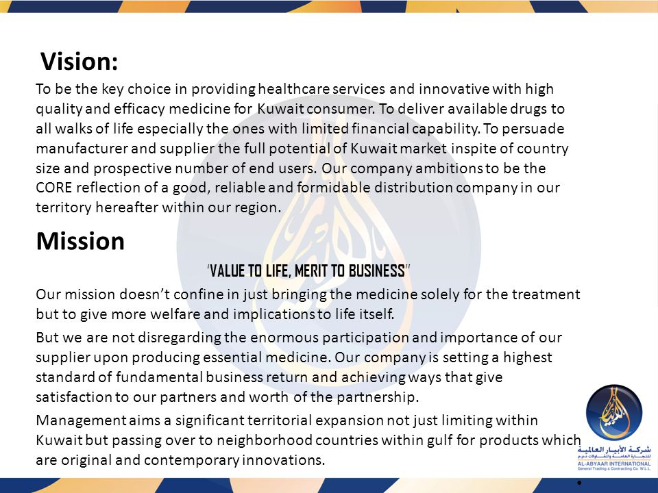 Vision: To be the key choice in providing healthcare services and innovative with high quality and efficacy medicine for Kuwait consumer. To deliver a