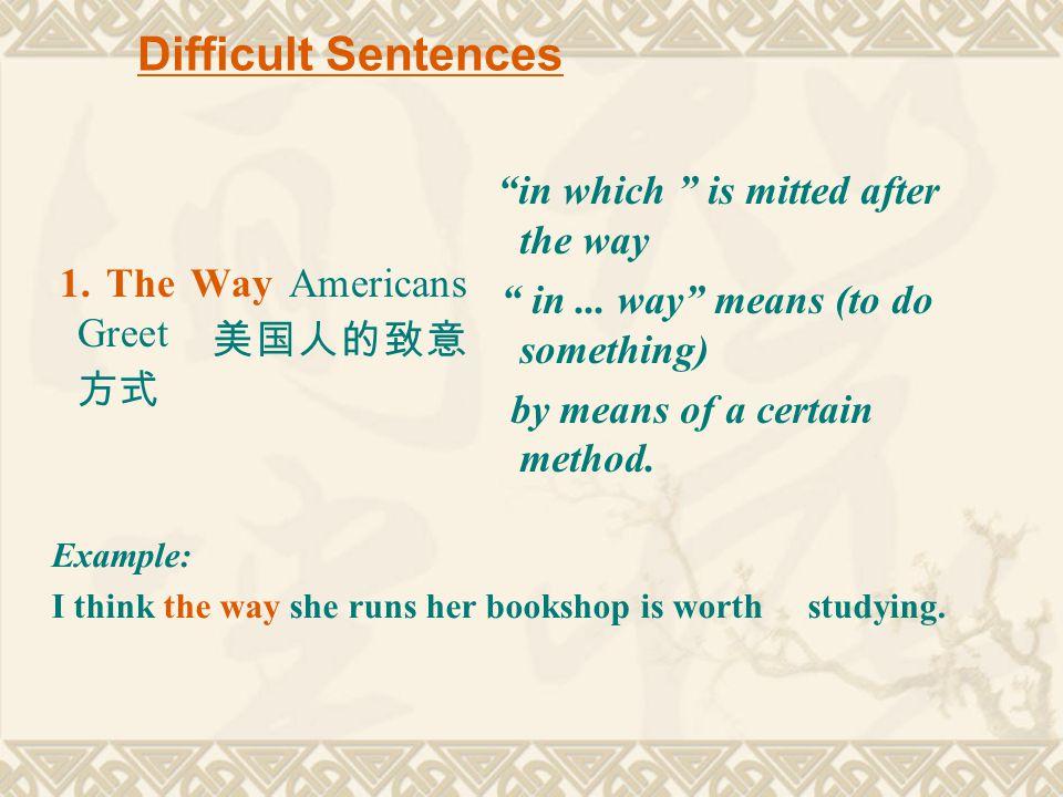 Difficult Sentences 1.