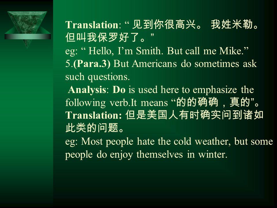 Translation: 见到你很高兴。 我姓米勒。 但叫我保罗好了。 eg: Hello, I'm Smith.