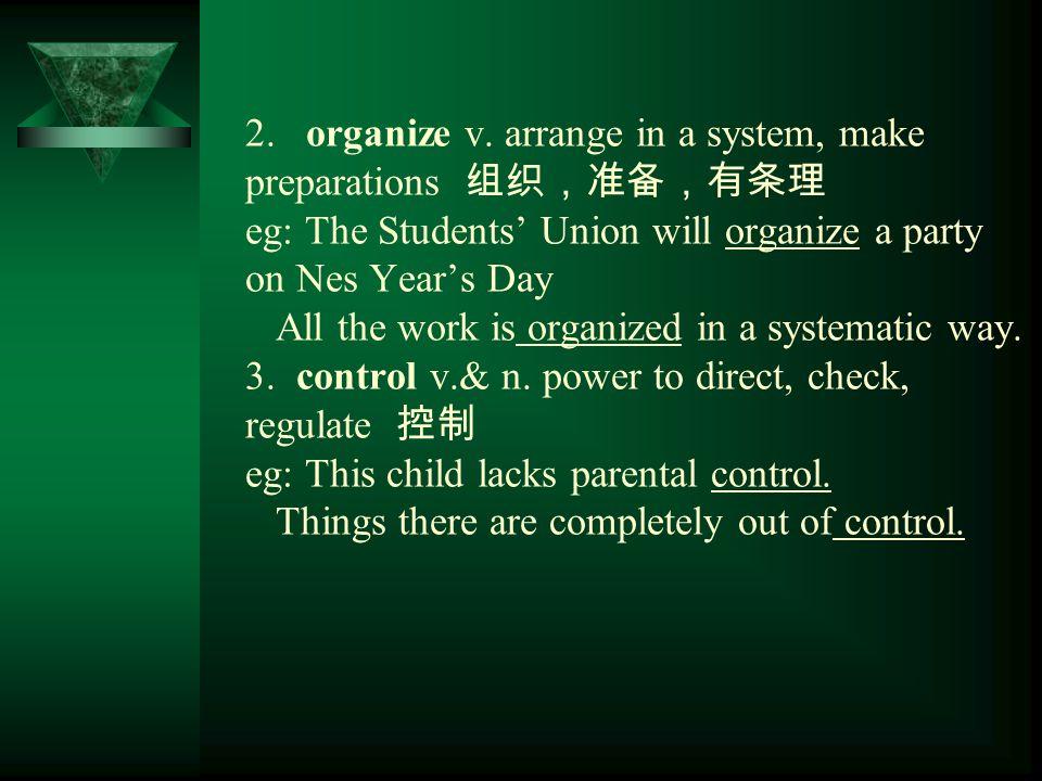 2. organize v.