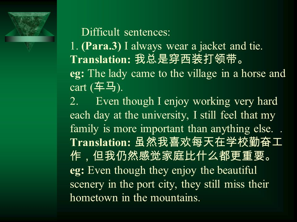 Difficult sentences: 1. (Para.3) I always wear a jacket and tie.