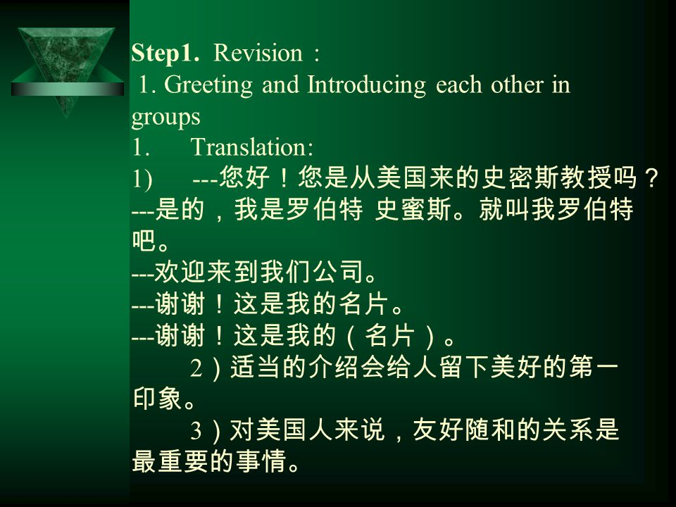 Step1. Revision : 1. Greeting and Introducing each other in groups 1.
