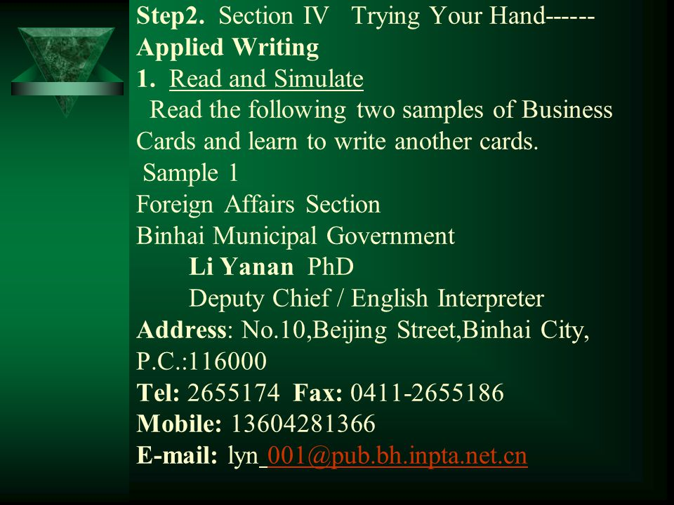 Step2. Section IV Trying Your Hand------ Applied Writing 1.