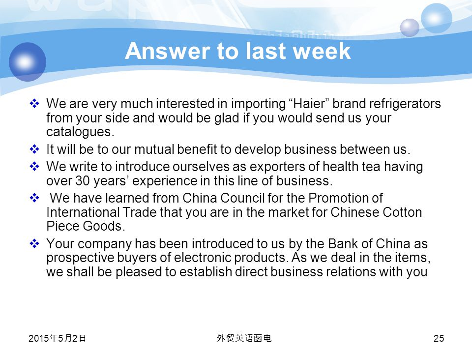Answer to last week  We are very much interested in importing Haier brand refrigerators from your side and would be glad if you would send us your catalogues.