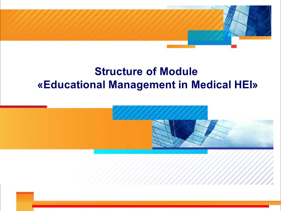 Structure of Module «Educational Management in Medical HEI»